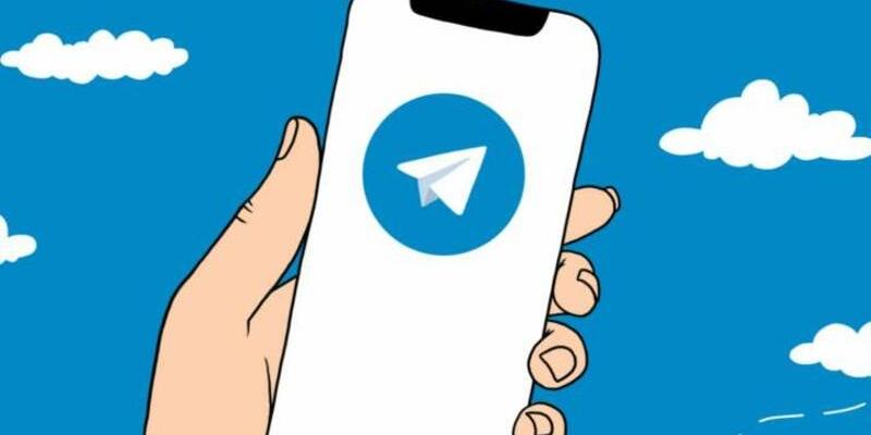 Vérification de la chaîne sur Telegram